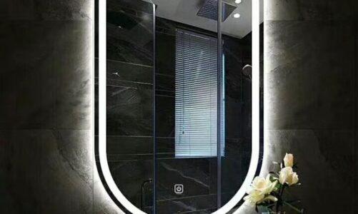 Illuminate Your Bathroom with LED Mirrors